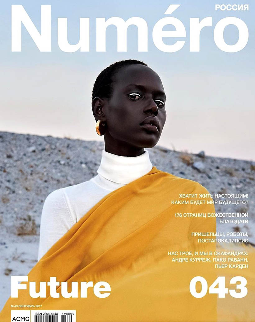 Ajak Deng covers Numéro Russia September 2017 by Egor Tsodov