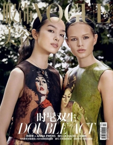 Anna Ewers and Fei Fei Sun cover Vogue China September 2017 by Collier Schorr