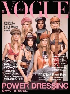 ''Cover Girls'' by Luigi and Iango for Vogue Japan September 2017