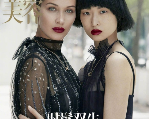 Bella Hadid and Chu Wong cover Vogue China September 2017 by Patrick Demarchelier