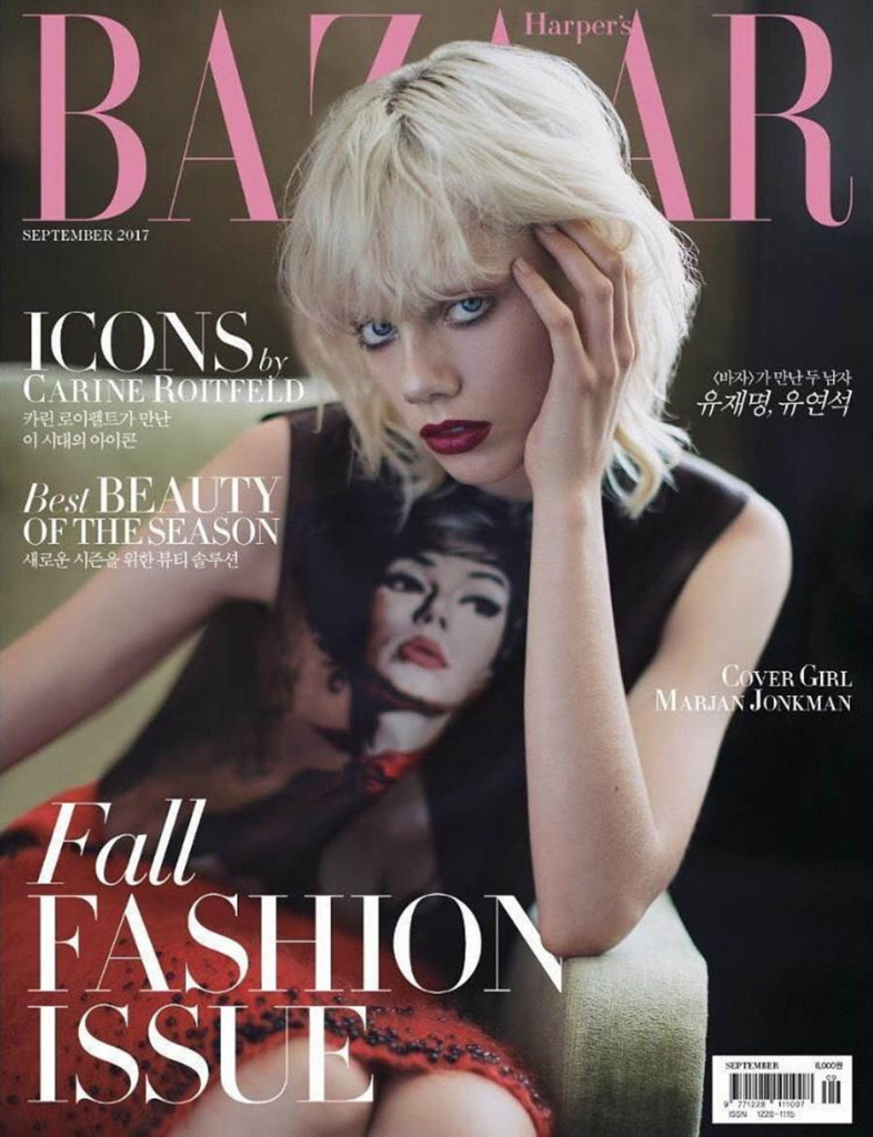 Marjan Jonkman covers Harper's Bazaar Korea September 2017 by Alexandra Sophie