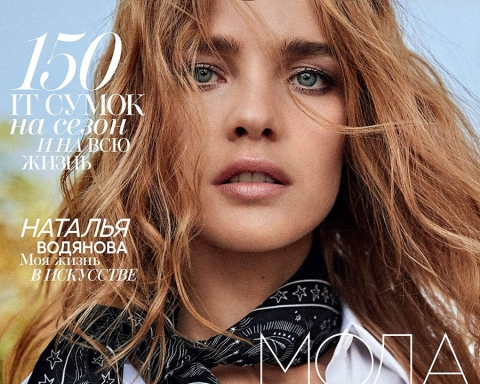 Natalia Vodianova covers Vogue Russia September 2017 by Giampaolo Sgura
