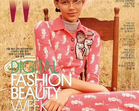 Binx Walton covers W Korea October 2017 by Laurie Bartley