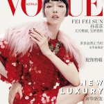 Fei Fei Sun covers Vogue Australia October 2017 by Robbie Fimmano