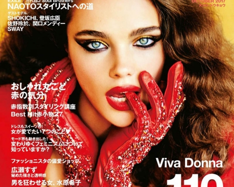 Jena Goldsack covers Numéro Tokyo October 2017 by Ellen von Unwerth