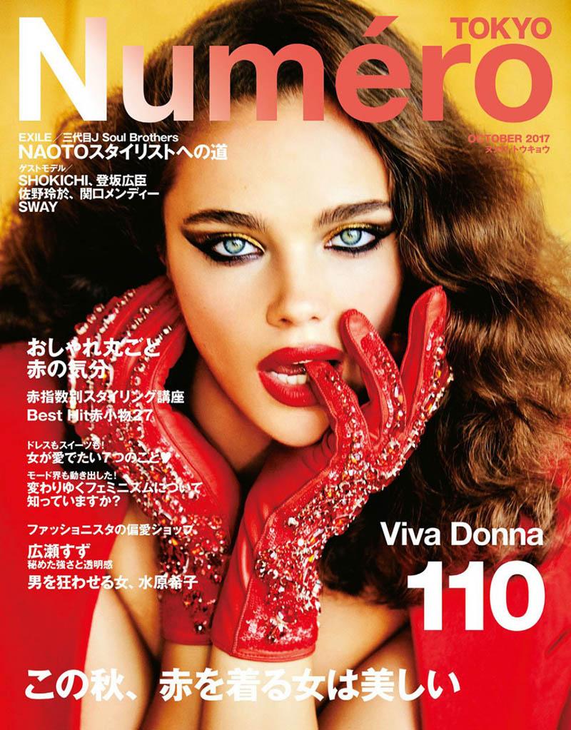 Jena Goldsack covers Numéro Tokyo October 2017 by Ellen von Unwerth