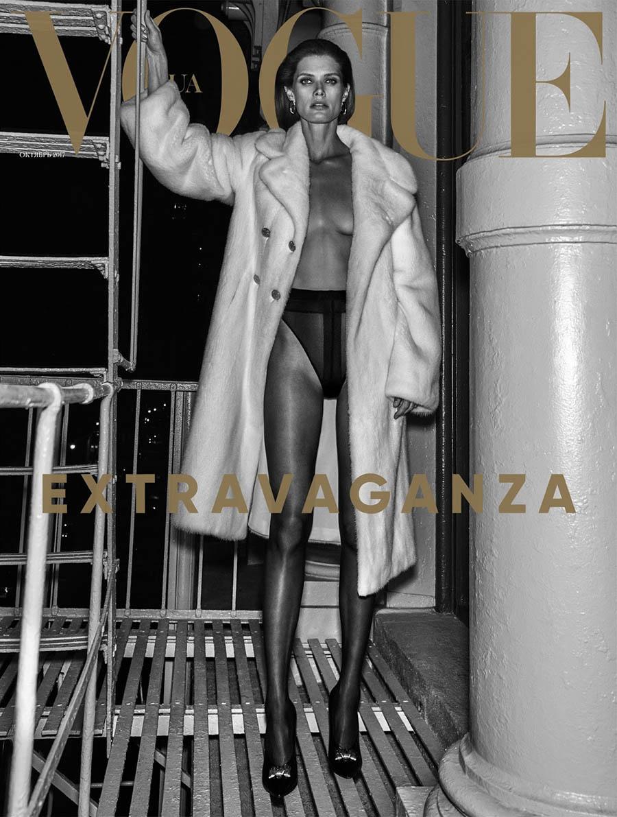 Małgosia Bela covers Vogue Ukraine October 2017 by Chris Colls