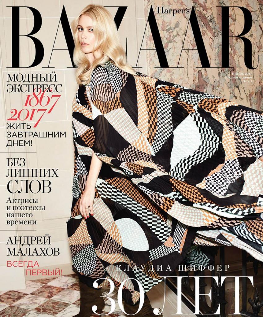 Claudia Schiffer covers Harper's Bazaar Russia November 2017 by Agata Pospieszynska