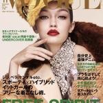 Gigi Hadid covers Vogue Japan November 2017 by Luigi & Iango