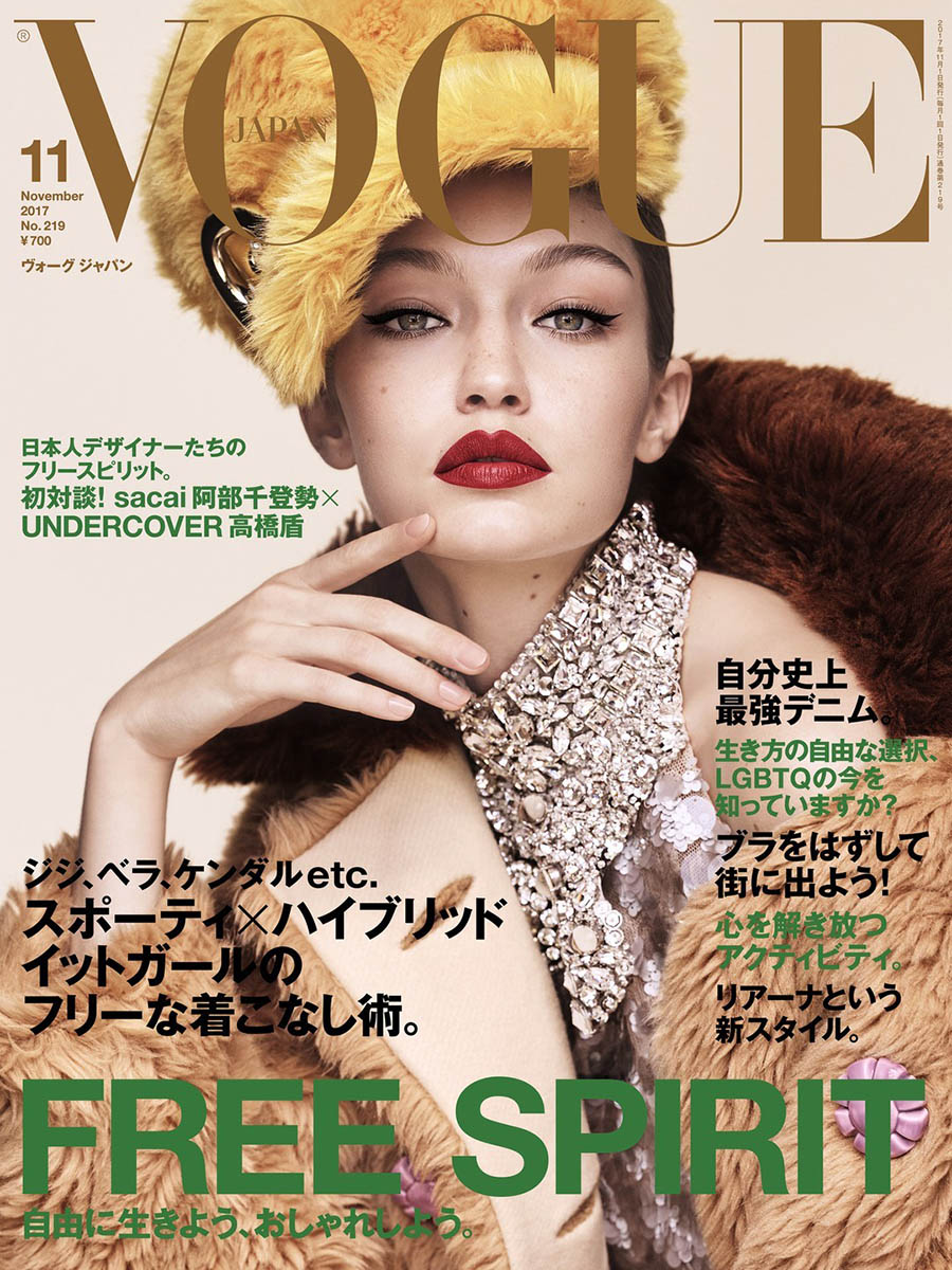 Gigi Hadid covers Vogue Japan November 2017 by Luigi & Iango