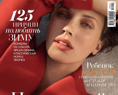 Marine Vacth covers Vogue Russia November 2017 by Emma Tempest