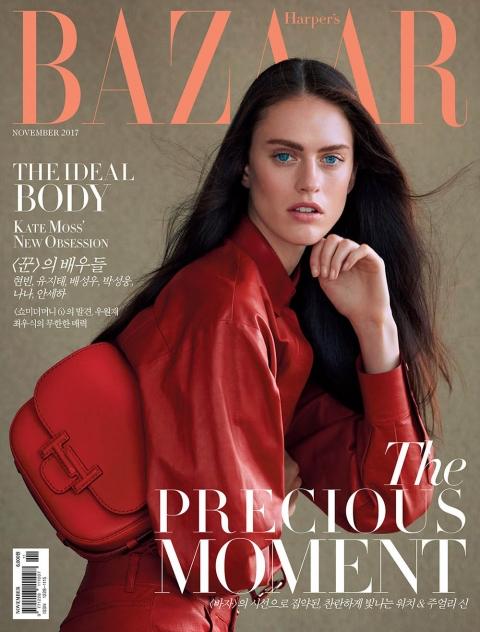 Sarah Brannon covers Harper's Bazaar Korea November 2017 by Karen Collins