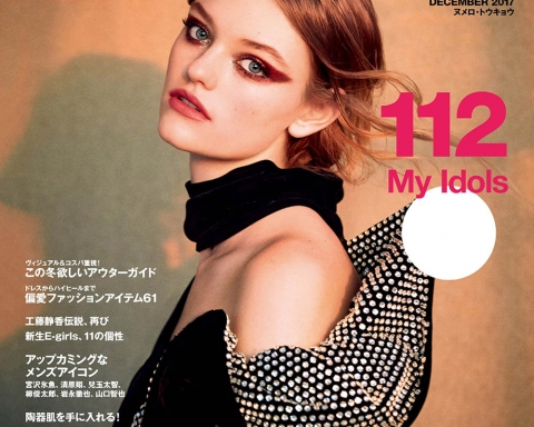Willow Hand covers Numéro Tokyo December 2017 by Karen Collins