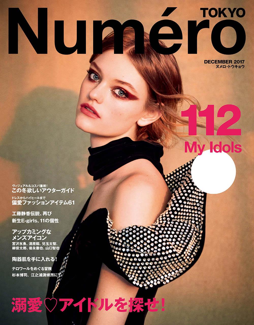 Willow Hand covers Numéro Tokyo December 2017 by Karen Collins