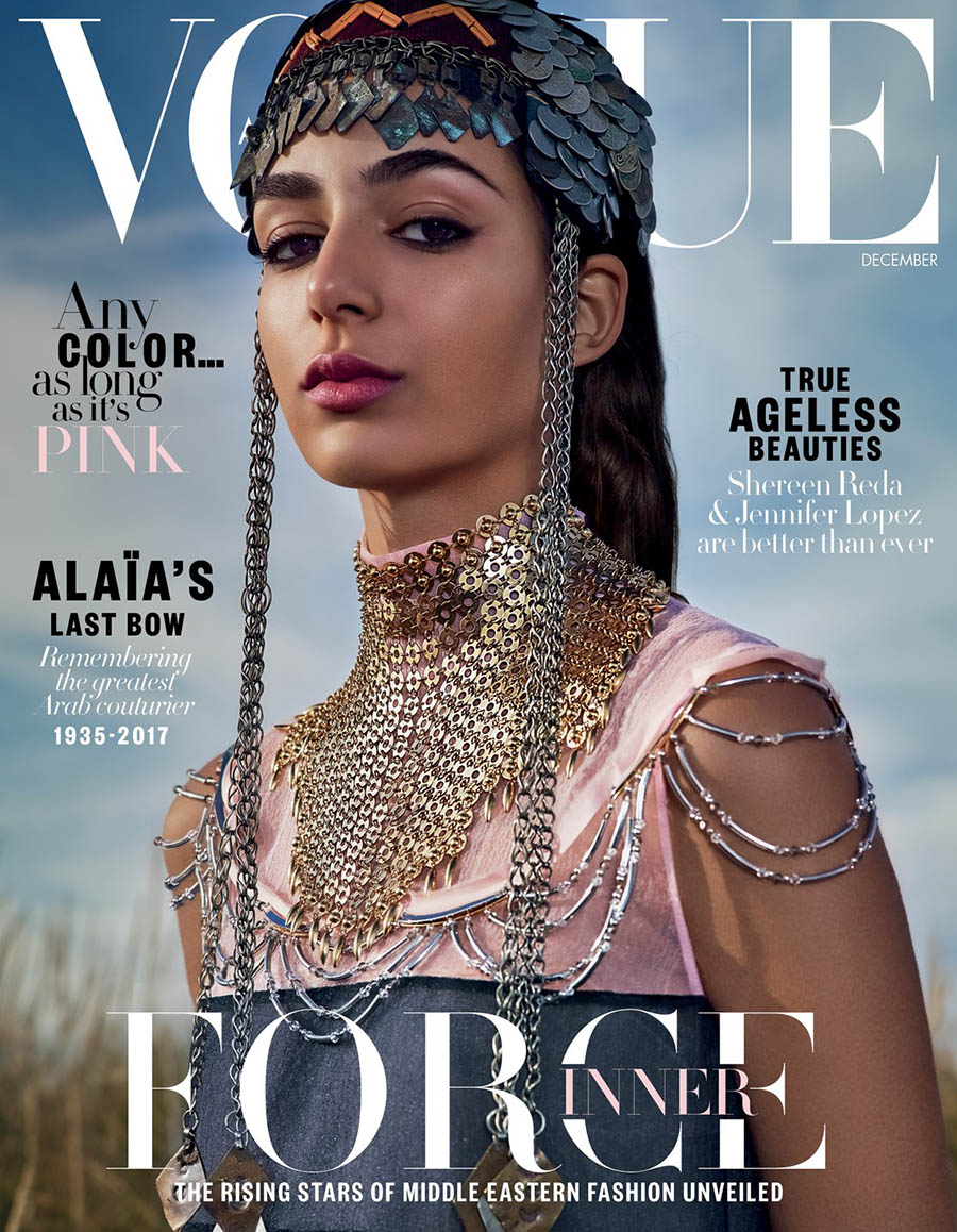 Nora Attal covers Vogue Arabia December 2017 by Emma Summerton