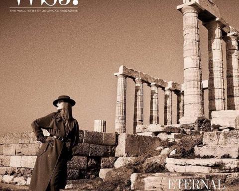 Rianne van Rompaey covers WSJ. Magazine December 2017 by Inez and Vinoodh