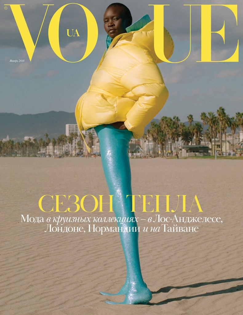 Alek Wek covers Vogue Ukraine January 2018 by Alexander Saladrigas