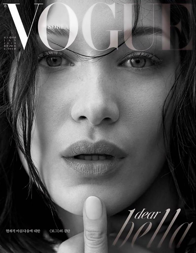 Bella Hadid covers Vogue Korea January 2018 by Ahn Joo Young