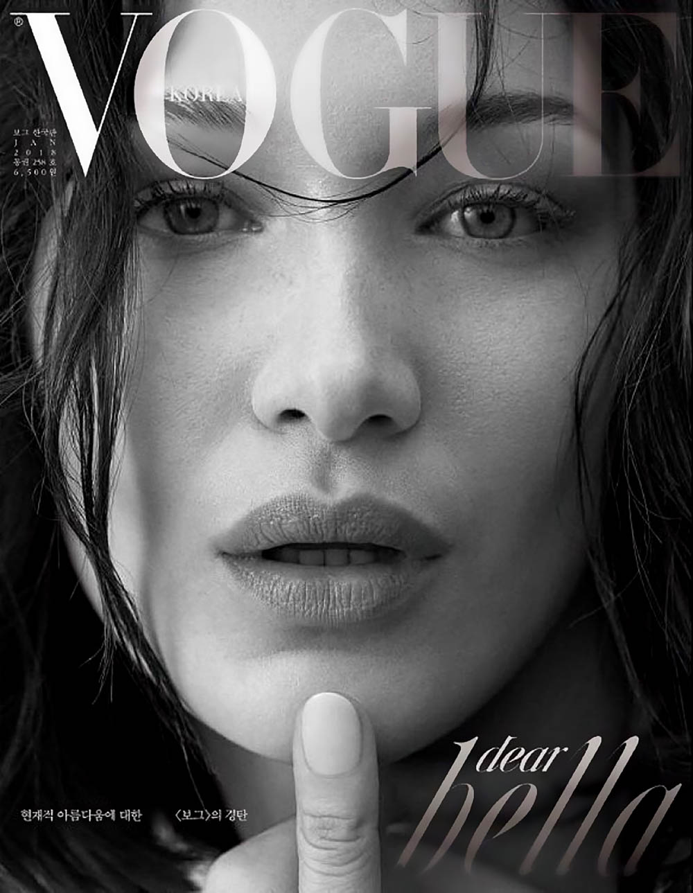 Bella Hadid covers Vogue Korea January 2018 by Ahn Joo Young