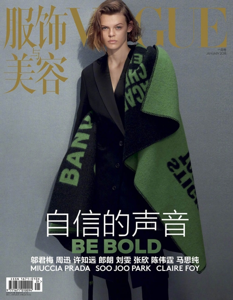 Cara Taylor covers Vogue China January 2018 by Roe Ethridge
