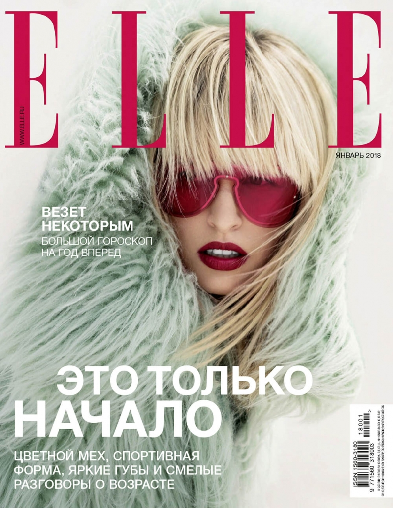 Karolina Kurkova covers Elle Russia January 2018 by Gilles Bensimon