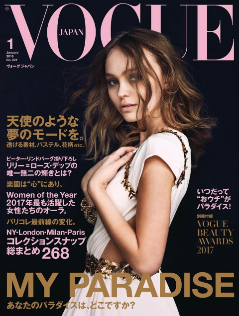 Lily-Rose Depp covers Vogue Japan January 2018 by Peter Lindgergh