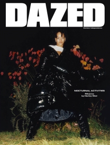 Rihanna covers Dazed Magazine Winter 2017 by Harley Weir