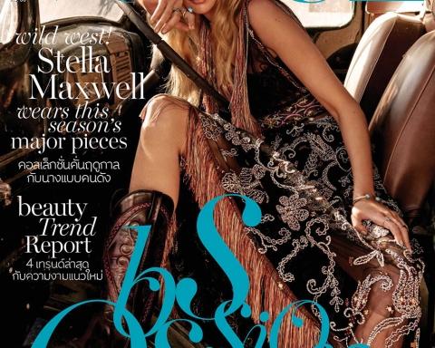 Stella Maxwell covers Vogue Thailand January 2018 by Yu Tsai