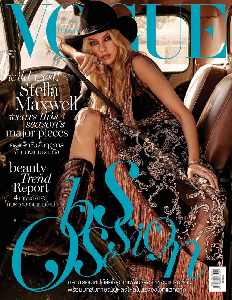 Stella Maxwell covers Vogue Thailand January 2018 by Yu Tsai