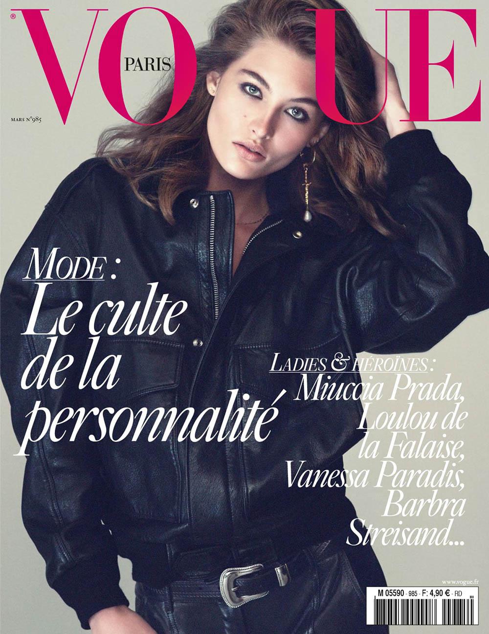 Grace Elizabeth covers Vogue Paris March 2018 by David Sims
