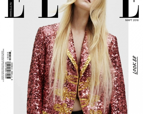 Jean Campbell covers Elle Russia March 2018 by Philip Gay