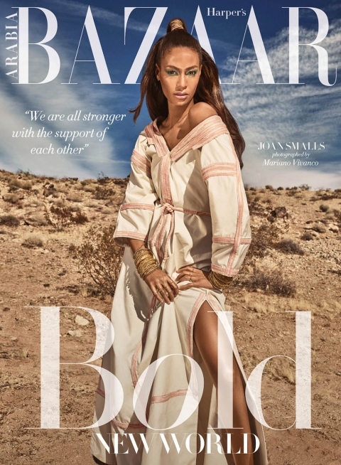 Joan Smalls covers Harper's Bazaar Arabia March 2018 by Mariano Vivanco