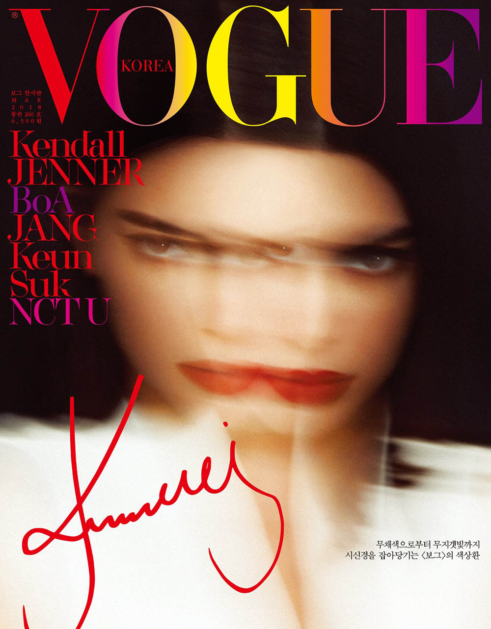 Kendall Jenner covers Vogue Korea March 2018 by Hyea W. Kang