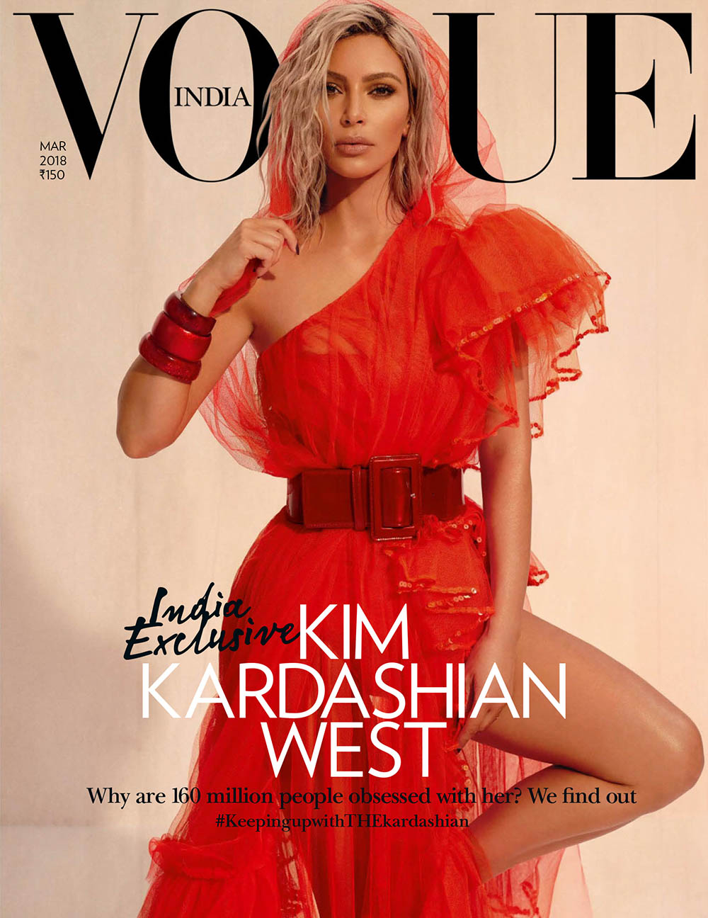 Kim Kardashian West covers Vogue India March 2018 by Greg Swales
