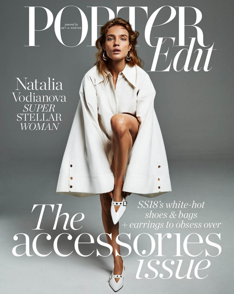 Natalia Vodianova covers Porter Edit March 16th, 2018 by Alique