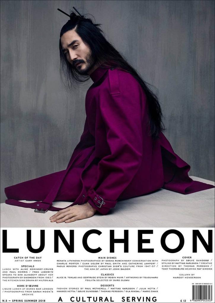 Tony Thornburg covers Luncheon Magazine Spring Summer 2018 by Sølve Sundsbø
