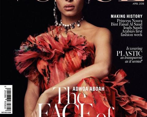 Adwoa Aboah covers Vogue Arabia April 2018 by Cass Bird