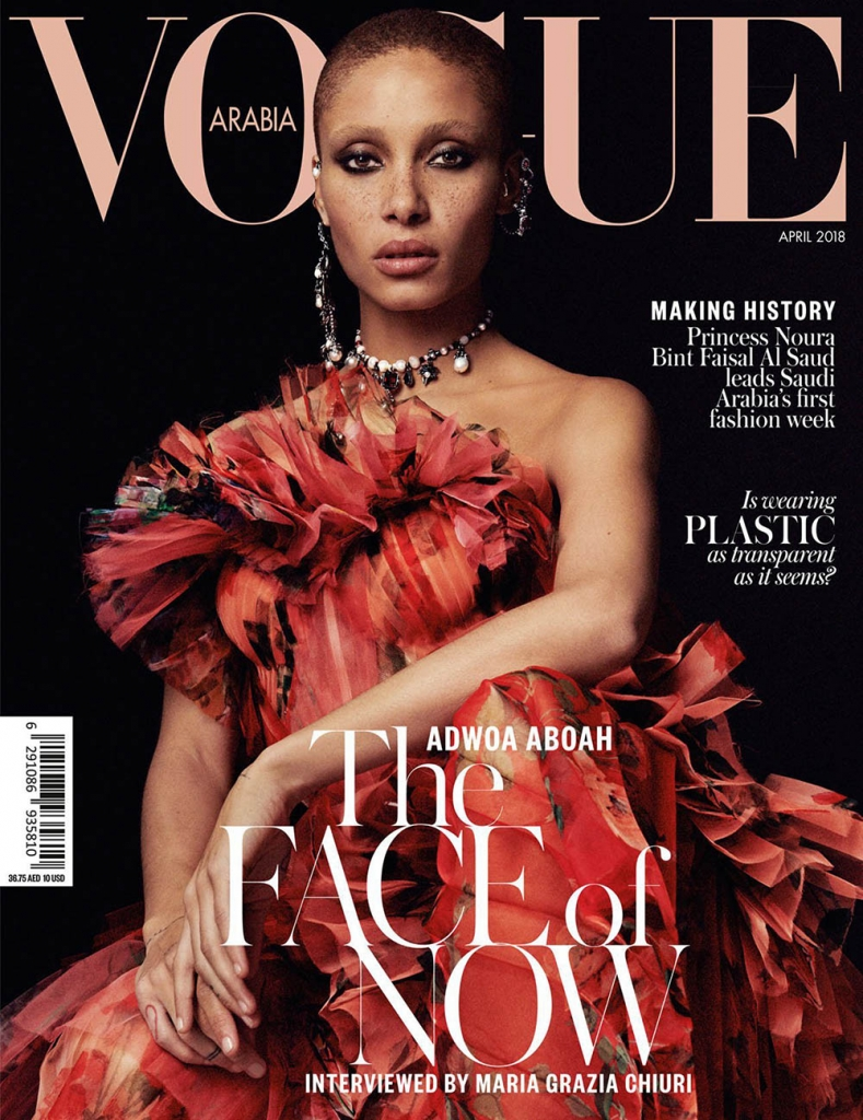 Adwoa Aboah covers Vogue Arabia April 2018 by Cass Bird