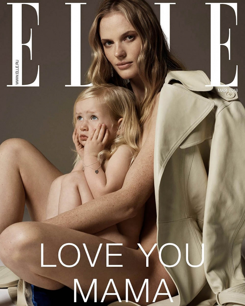 Anne Vyalitsyna covers Elle Russia May 2018 by Gilles Bensimon