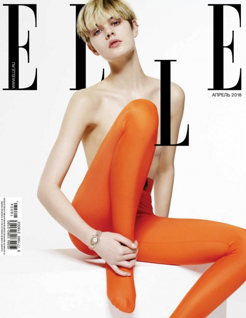 Celine Bouly covers Elle Russia April 2018 by Philip Gay