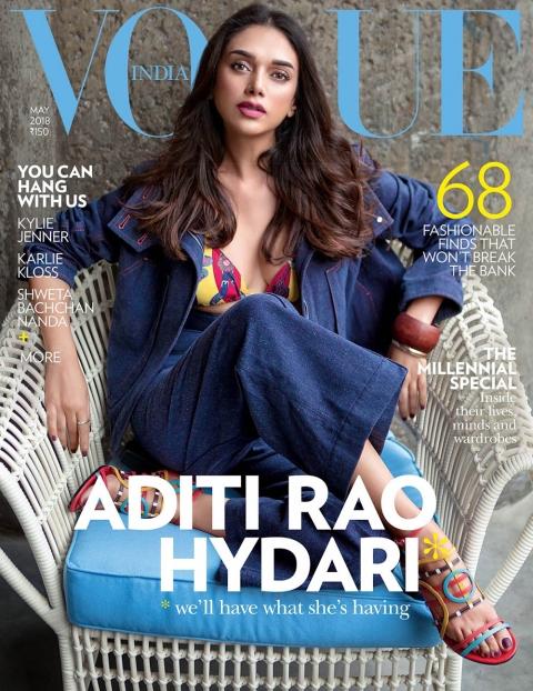 Aditi Rao Hydari covers Vogue India May 2018 by Errikos Andreou