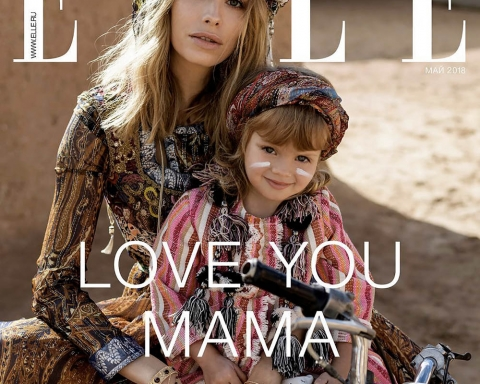 Elena Perminova covers Elle Russia May 2018 by Gilles Bensimon