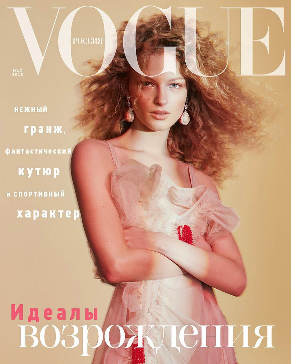 Frederikke Sofie covers Vogue Russia May 2018 by Txema Yeste