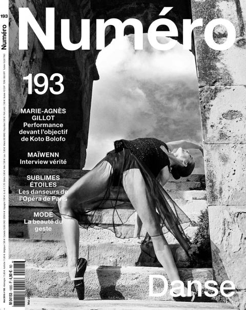 Marie-Agnès Gillot covers Numéro May 2018 by Koto Bolofo