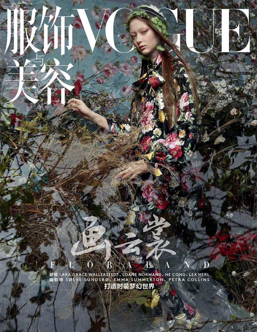 Sara Grace Wallerstedt covers Vogue China May 2018 by Sølve Sundsbø