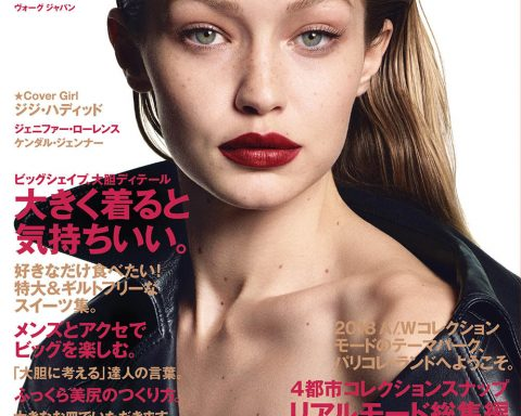 Gigi Hadid covers Vogue Japan June 2018 by Luigi & Iango