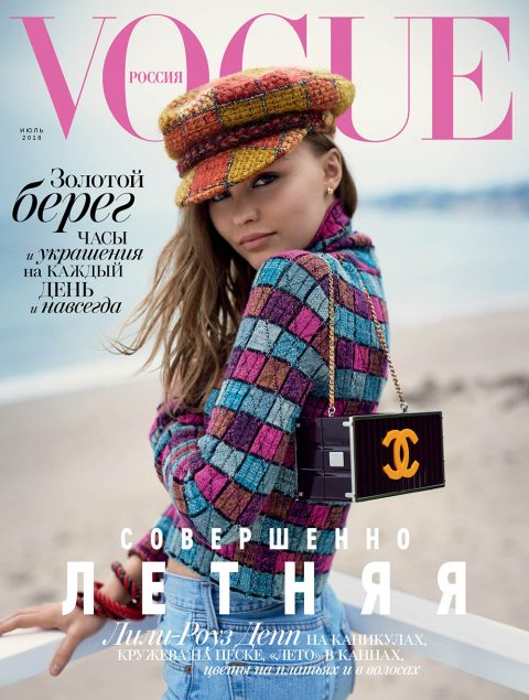 Lily-Rose Depp covers Vogue Russia July 2018 by Boo George