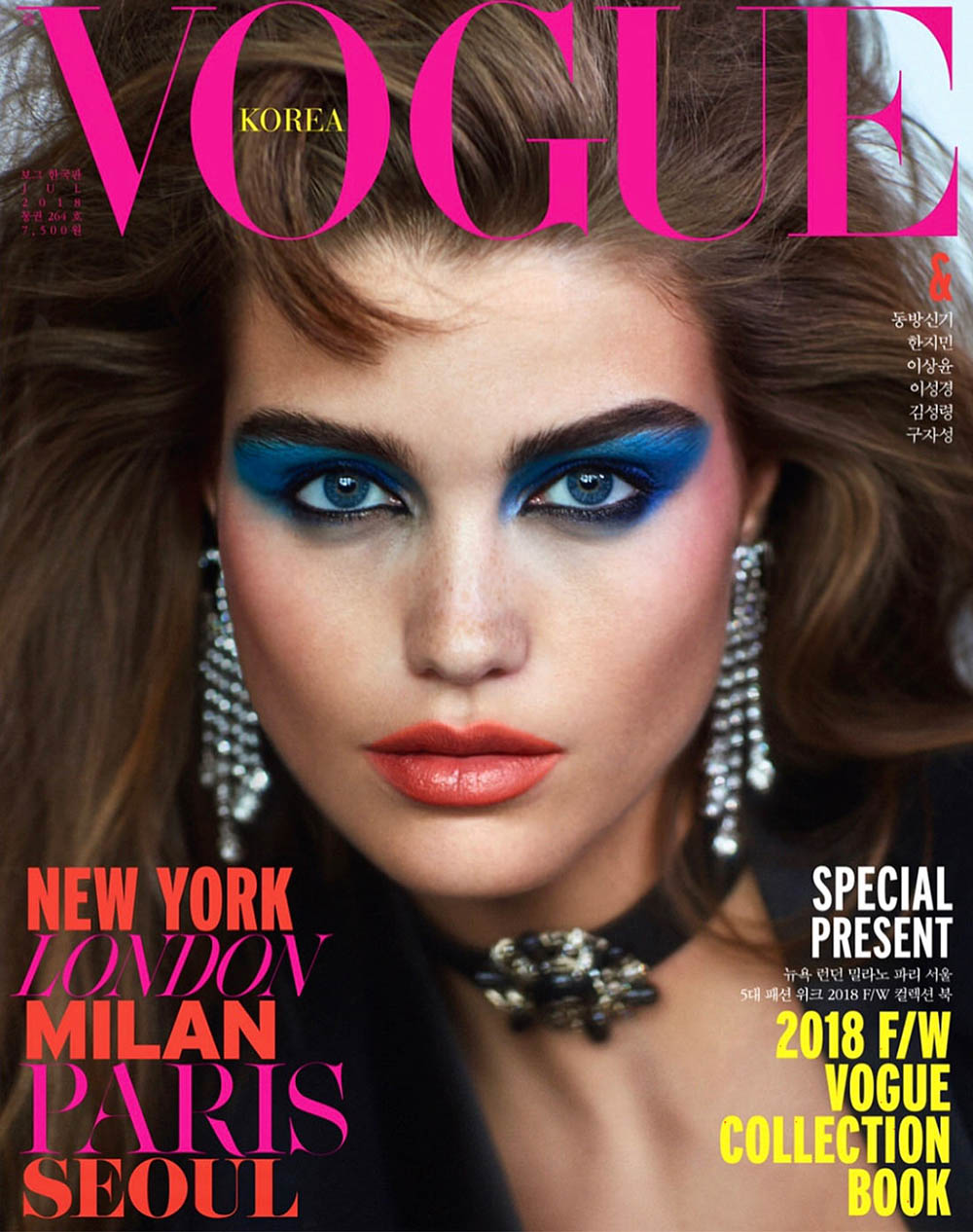 Luna Bijl covers Vogue Korea July 2018 by Hyea W. Kang