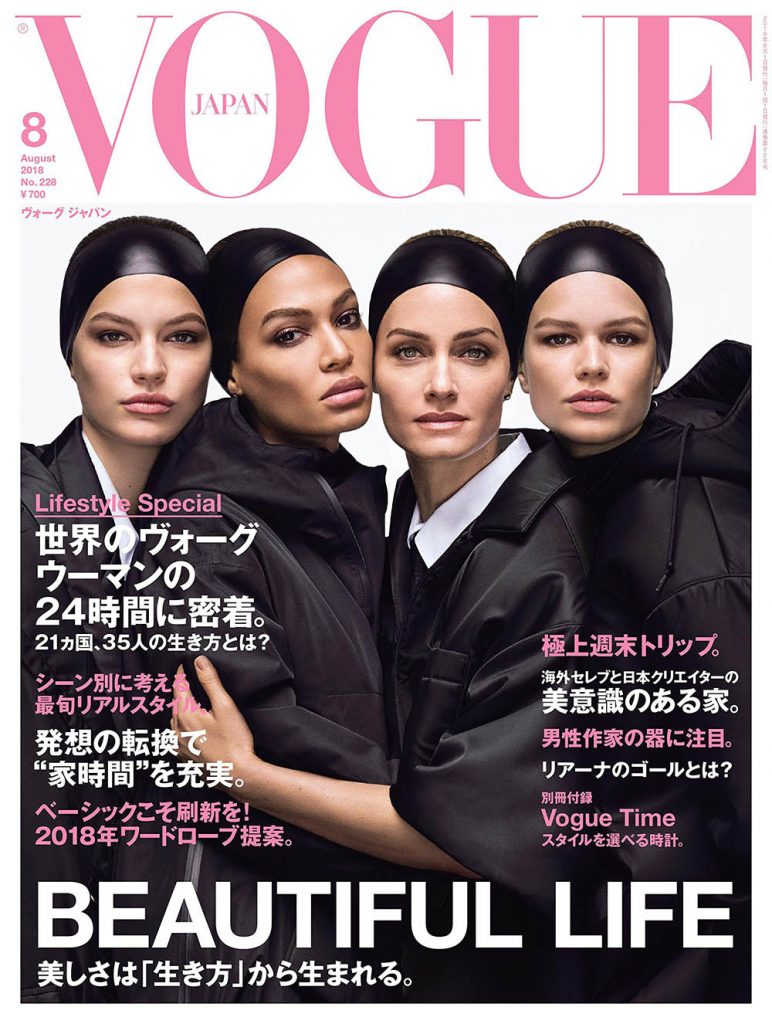 Anna Ewers, Amber Valletta, Joan Smalls and Faretta Radic cover Vogue Japan August 2018 by Luigi & Iango