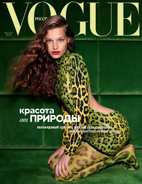 Faretta Radic covers Vogue Russia August 2018 by Olivier Zahm